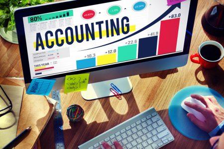 سیستم حسابداری سپیدار